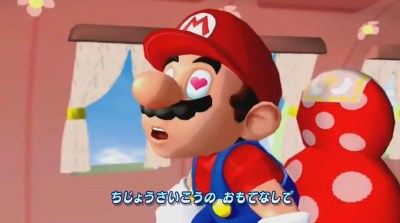 Super Mario 3D All-Stars: This video shows us what the intro of Super Mario Sunshine looks like on Nintendo Switch