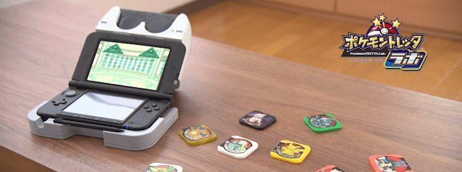 pokemon-tretta-lab