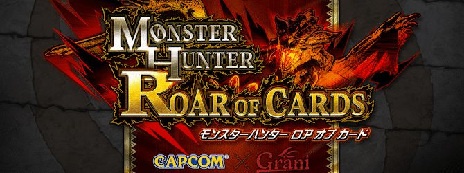 monster-hunter-roar-of-cards
