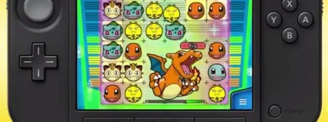 pokemon-link-battle