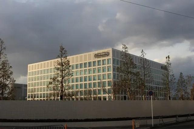 nintendo-kyoto-building-2