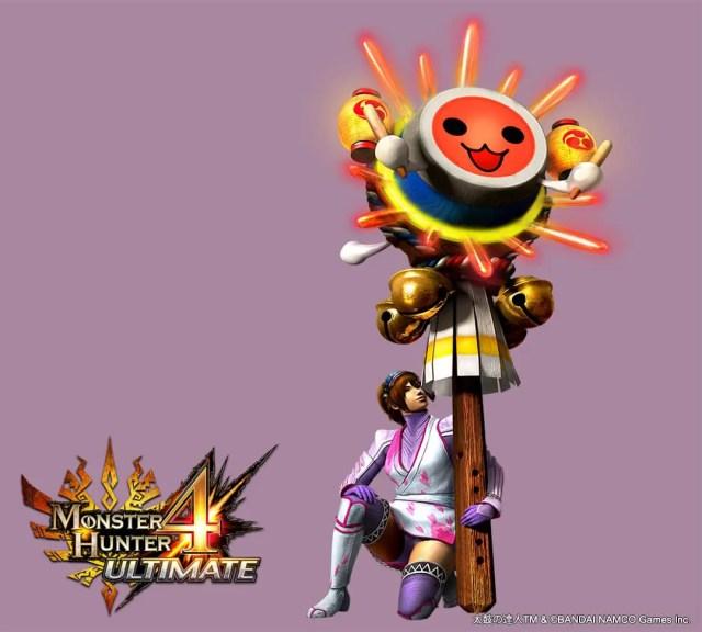 taiko-drum-master-hunting-horn