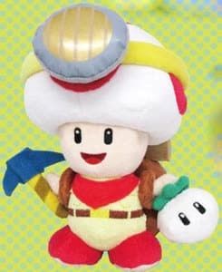 captain-toad-plushie-1