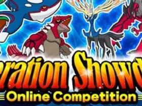 pokemon-oras-generation-showdown
