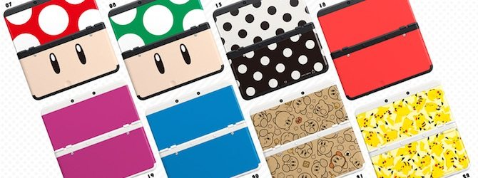 new-nintendo-3ds-cover-plates