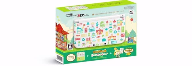 animal-crossing-happy-home-designer-new-3ds-xl-pack-shot