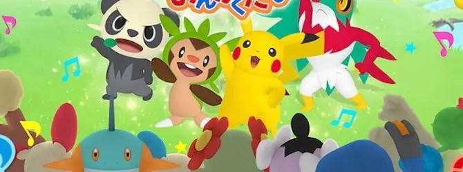 dance-pokemon-band