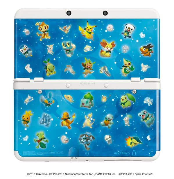 pokemon-super-mystery-dungeon-new-3ds-cover-plate