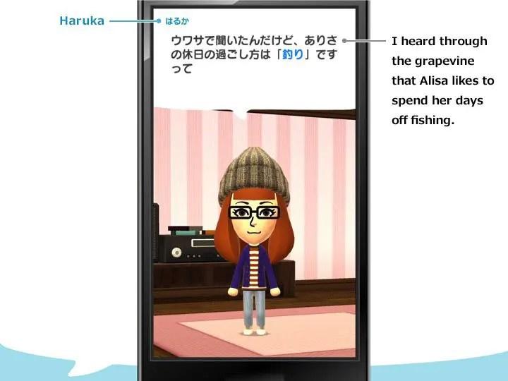 miitomo-screenshot-6