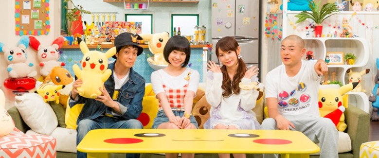 pokemon-no-uchi-atsumaru