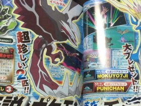 second-zygarde-core-corocoro-comic