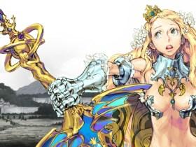 code-of-princess-image