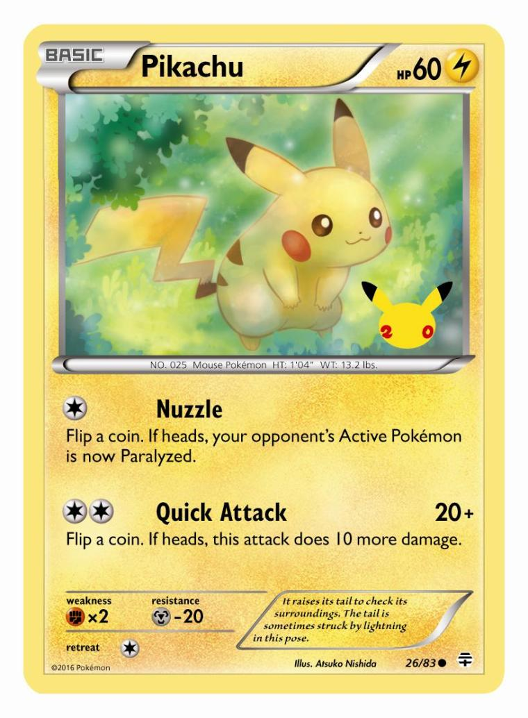 limited-edition-pikachu-card.jpg
