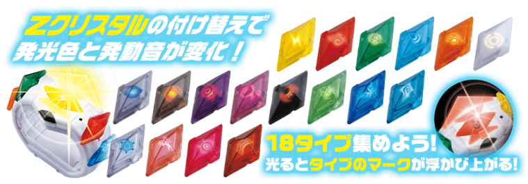 z-ring-crystal-collection