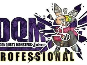 dragon-quest-monsters-joker-3-professional-logo