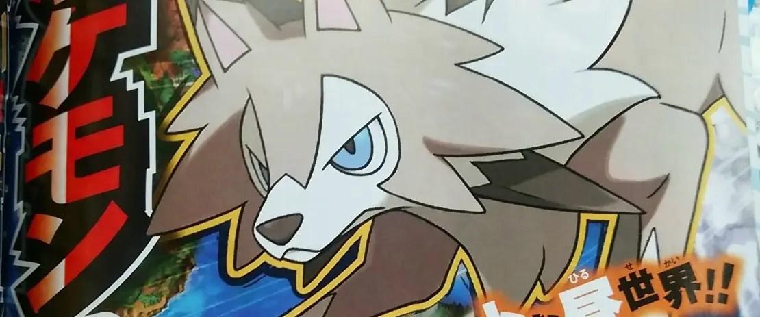 lugarugan-pokemon-sun-moon