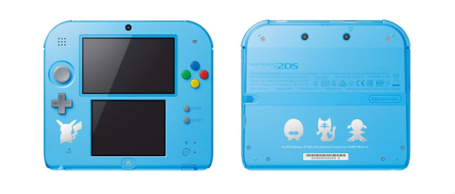 2ds-pokemon-sun-moon-hardware-image
