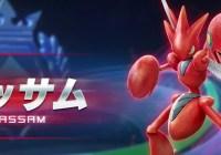 scizor-pokken-tournament-image