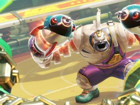 arms-master-mummy-screenshot