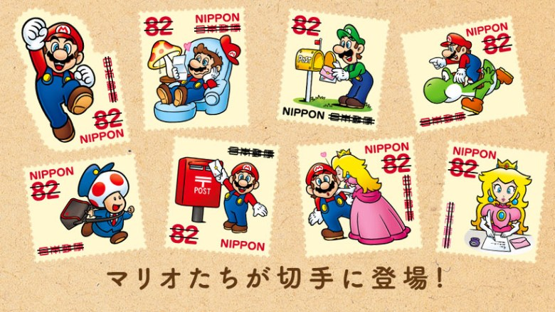 super-mario-stamps-image-1