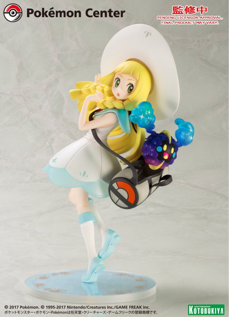 lillie-and-cosmog-figure-kotobukiya