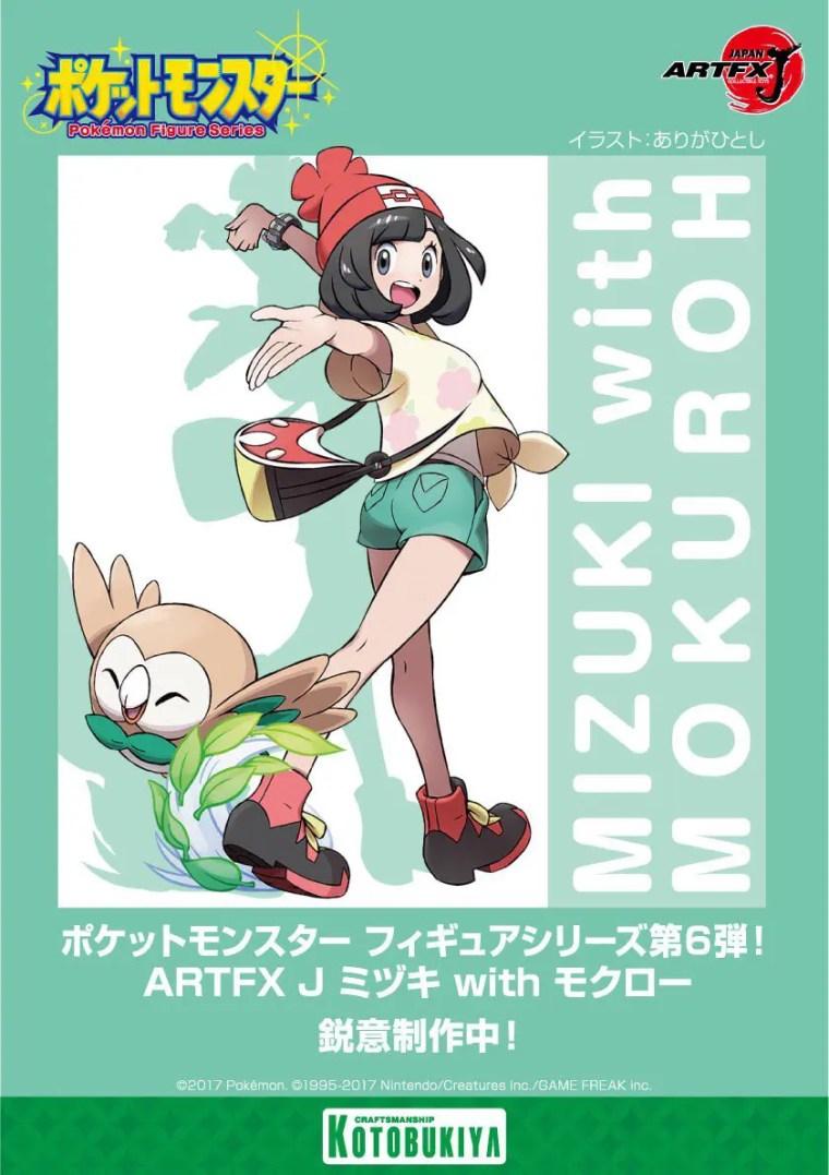 moon-rowlet-artfx-j-kotobukiya
