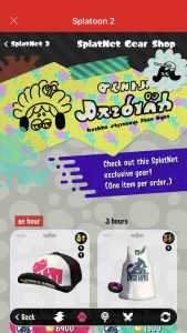 splatnet-2-gear-shop-screenshot-1