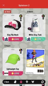 splatnet-2-gear-shop-screenshot-2