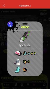 splatnet-2-gear-status-screenshot