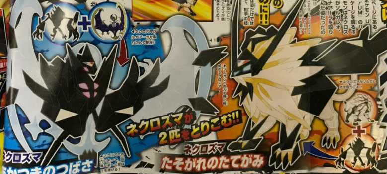 necrozma-corocoro-comic-leak-header