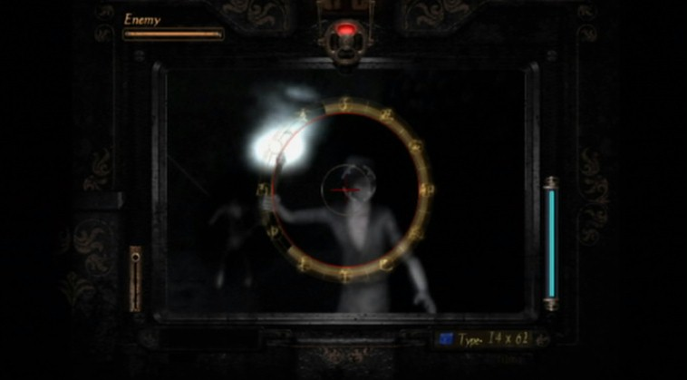 Project Zero 2: Wii Edition Review Screenshot 3