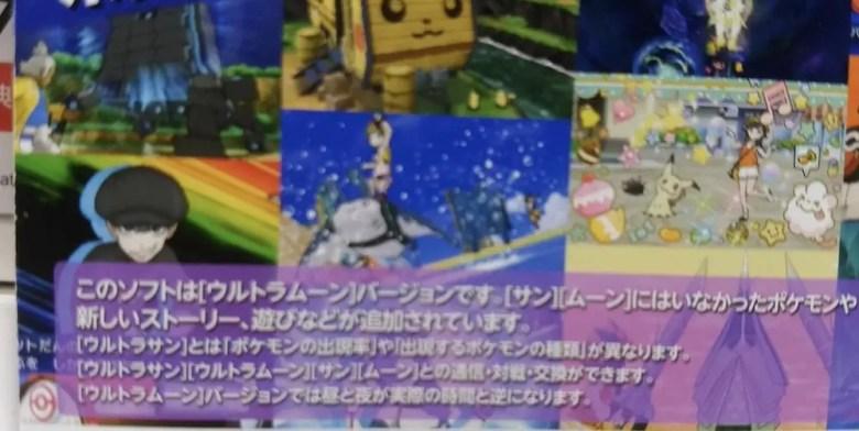 team-rocket-pokemon-ultra-moon-download-card-photo