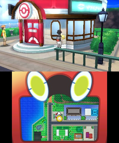 totem-sticker-8-hauoli-city-shopping-district-pokemon-ultra-sun-ultra-moon-screenshot