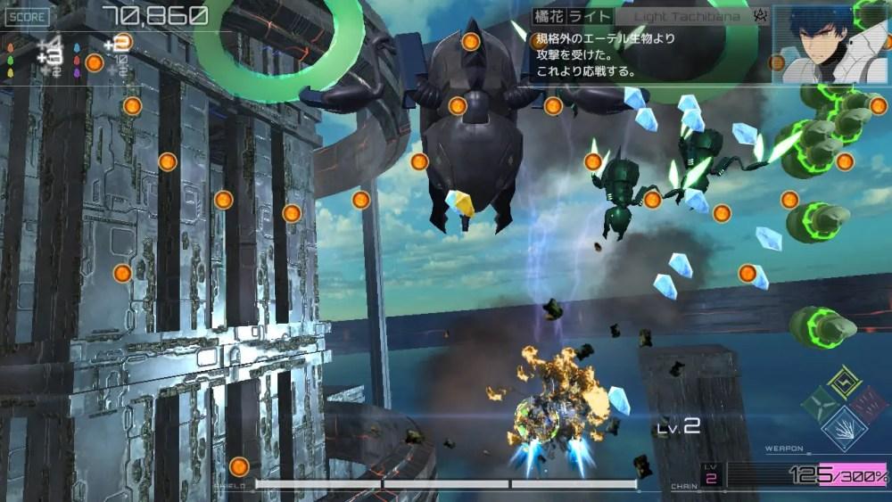 rxn-raijin-review-screenshot-1