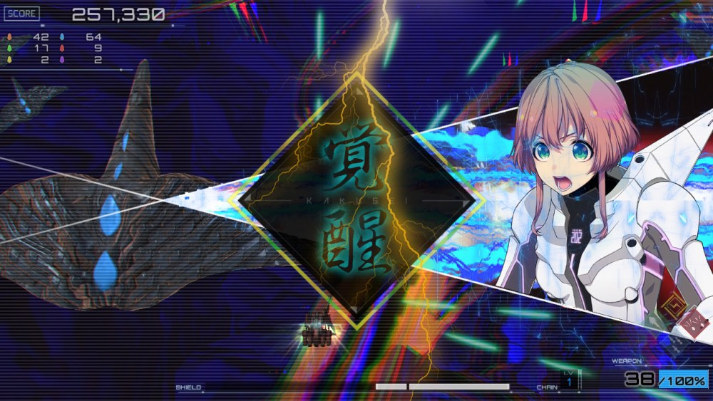 rxn-raijin-review-screenshot-2