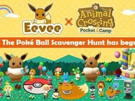 Animal Crossing: Pocket Camp Eevee Event