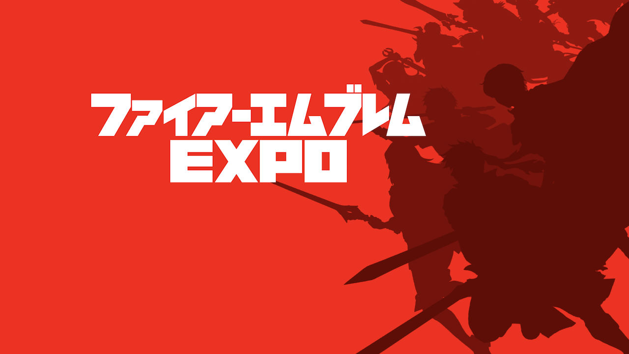 Image result for fire emblem expo