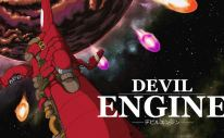 Devil Engine Screenshot