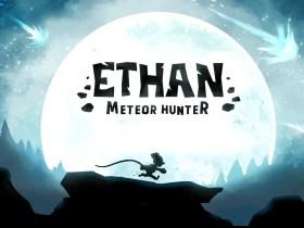 Ethan: Meteor Hunter Key Art