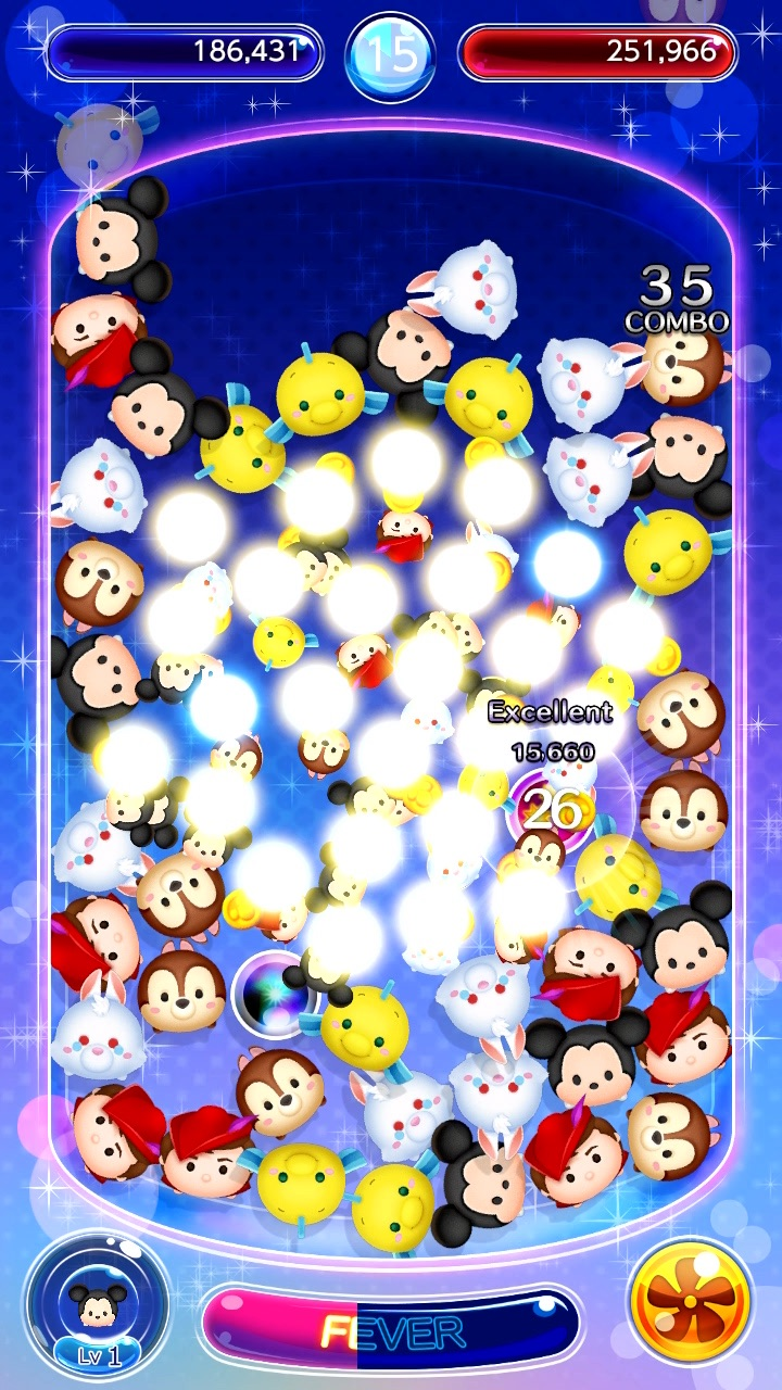 Disney Tsum Tsum Festival Screenshot 12