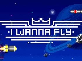 I Wanna Fly Logo