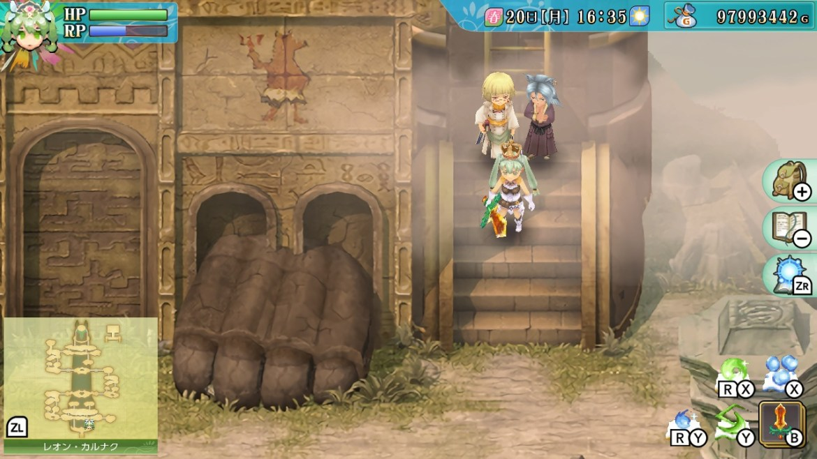 Rune Factory 4 Special Screenshot 6