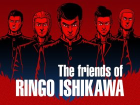 The Friends Of Ringo Ishikawa Logo