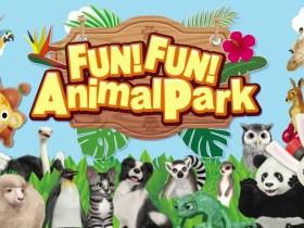 FUN! FUN! Animal Park Logo
