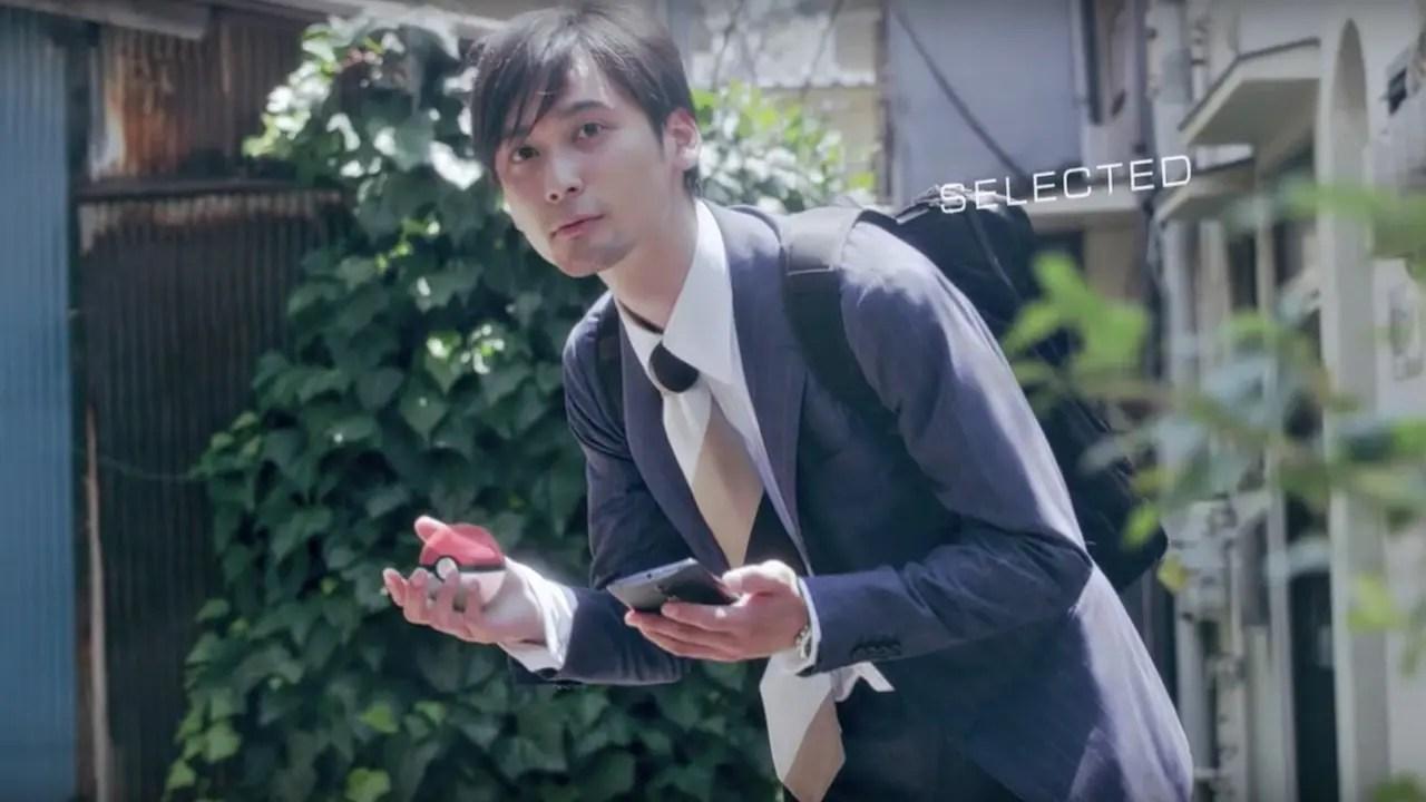 Pokémon GO Trainer Photo