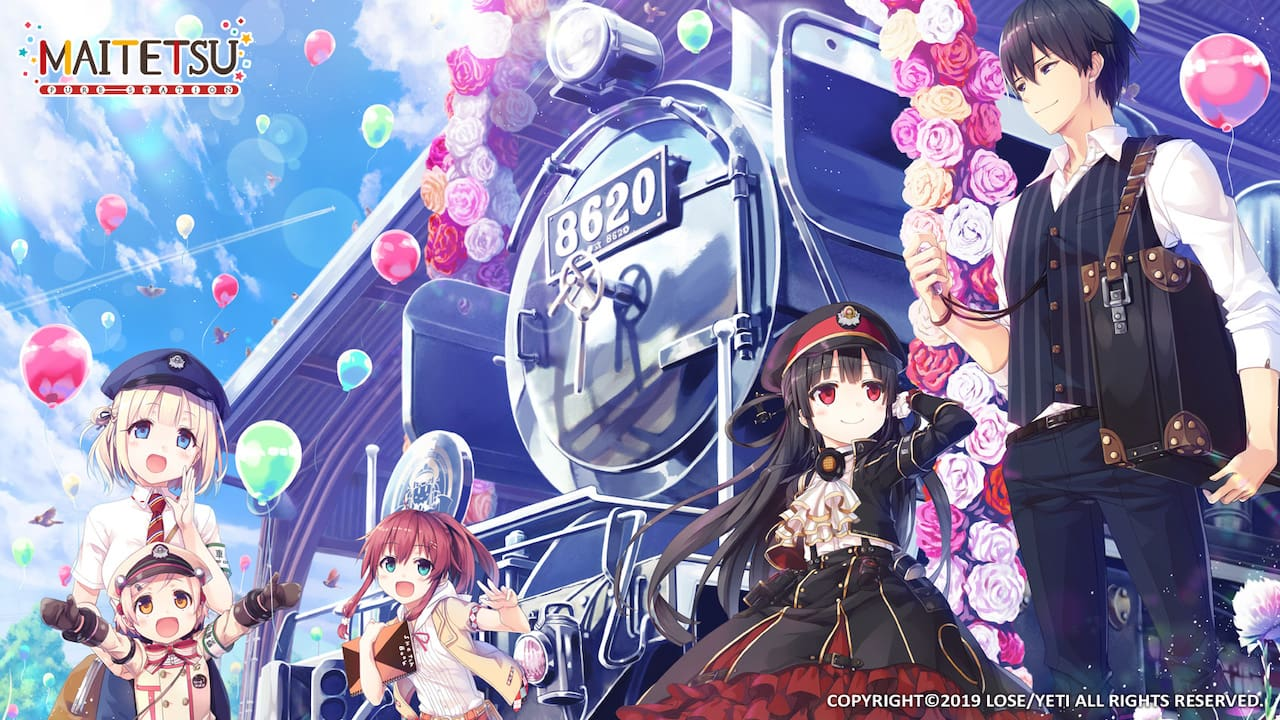 Maitetsu-Pure Station Key Art