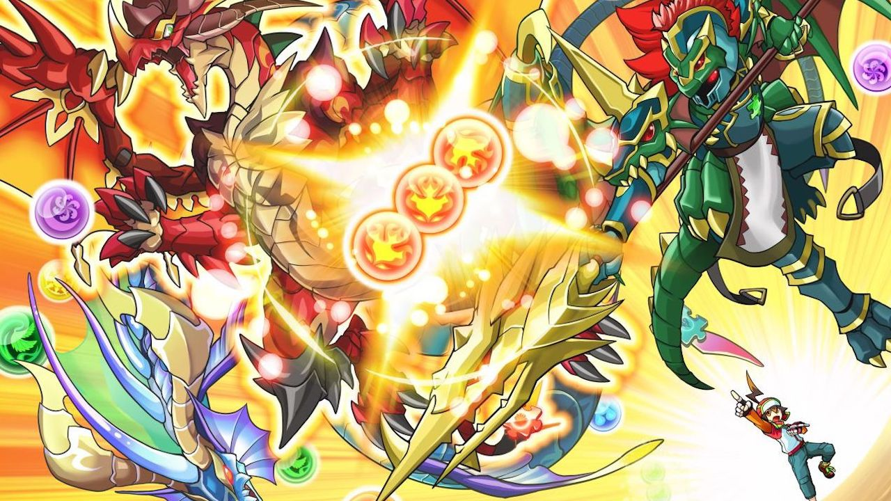 Resultado de imagen para puzzles and Dragons Gold switch""