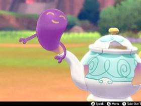 Polteageist Pokémon Sword And Shield Screenshot