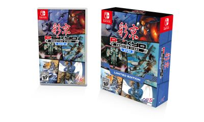 Psikyo Shooting Stars Alpha Box Art