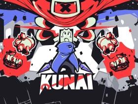 KUNAI Logo